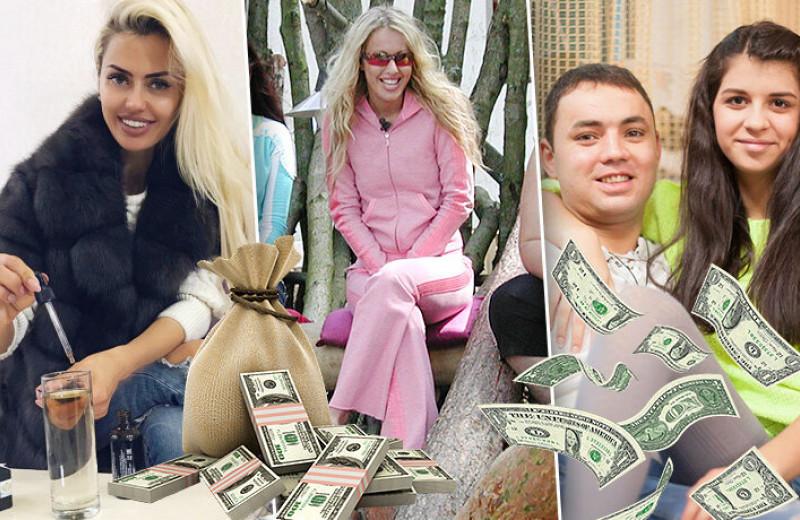 Сколько зарабатывают ведущие, участники и «выпускники» реалити-шоу «Дом-2»