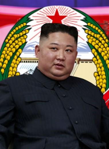 Наследие Ким Чен Ына: за что диктатора любят в Северной Корее