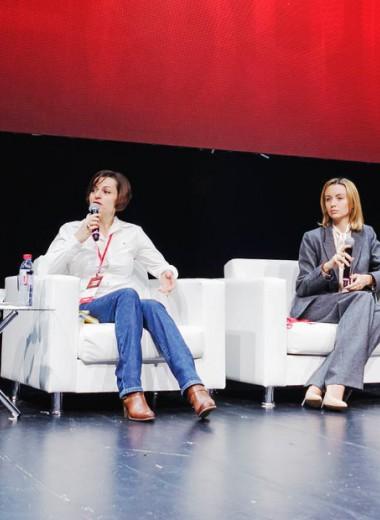Хорошие новости, цензура и тренды. Дискуссия о медиа на Synergy Women Forum 2018