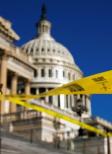 «США были не готовы на всех уровнях»: в конгрессе рассказали о российском вмешательстве в американские выборы