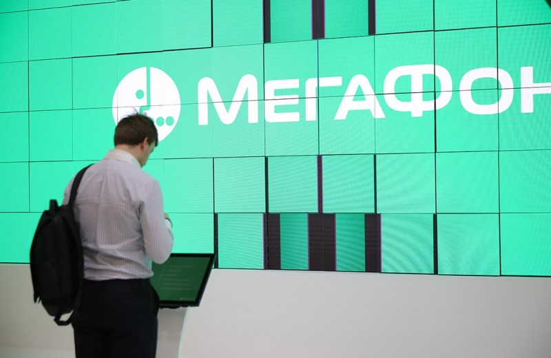 «МегаФон» берет свое