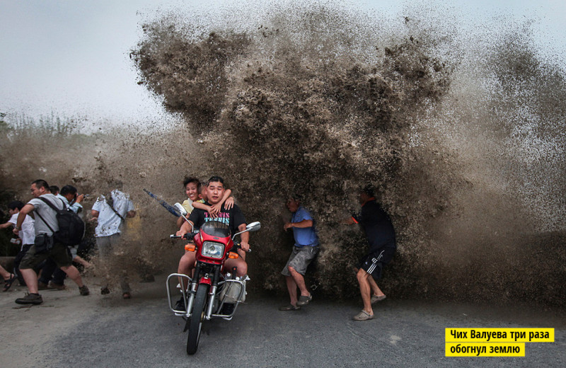 5 красочных фотографий буйства стихий