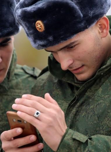 Соцсеть — находка для шпиона. Почему Госдума запрещает солдатам интернет