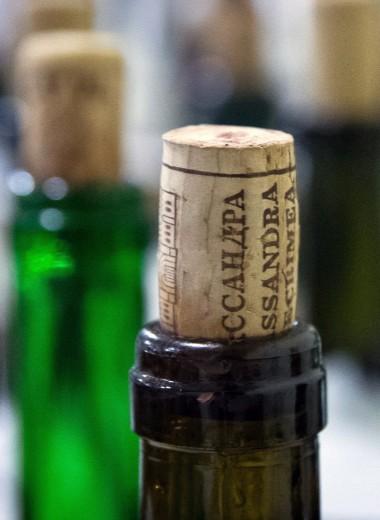 Съезд победителей: каким станет российское вино под присмотром власти