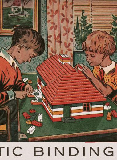 Удивительная история LEGO: от деревянных уточек до робототехники