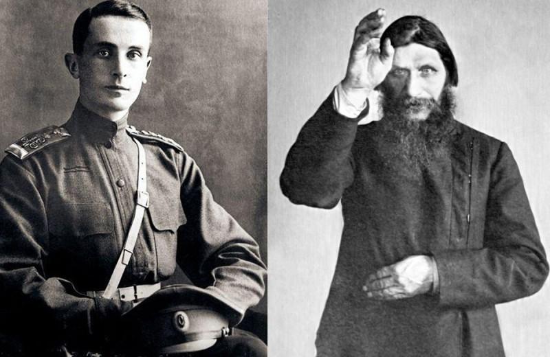 Князь-киллер: правдивая история убийцы Распутина