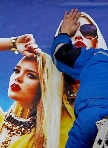 Российская мода: есть ли в ней эстетика или это просто экономика?