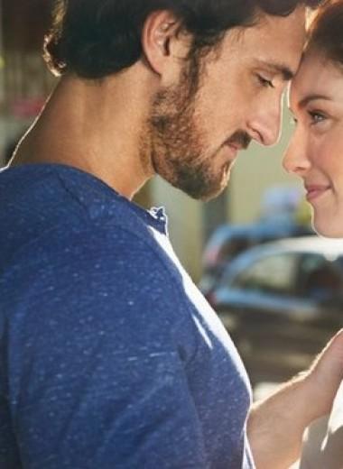 Мужское мнение: как выбрать жену?