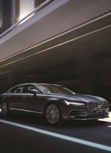 Тест-драйв новой версии Volvo S90