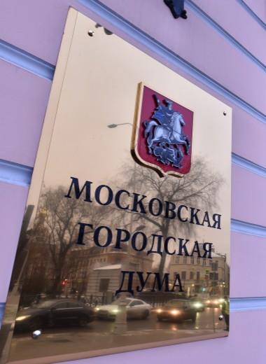 «Филимонова Дмитрий Владиславович»: как оппозицию могут снять с выборов в Мосгордуму