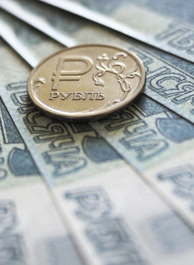 Верный курс: надолго ли рубль останется фаворитом