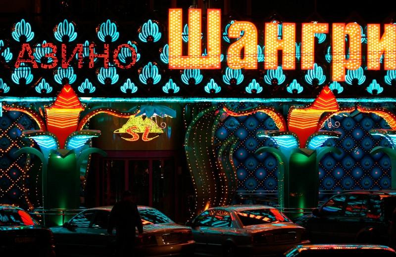 Идеальный «шторм». Что случилось со знаменитым казино «Шангри Ла»