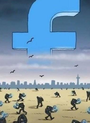 7 технологий, при помощи которых Facebook следит за тобой