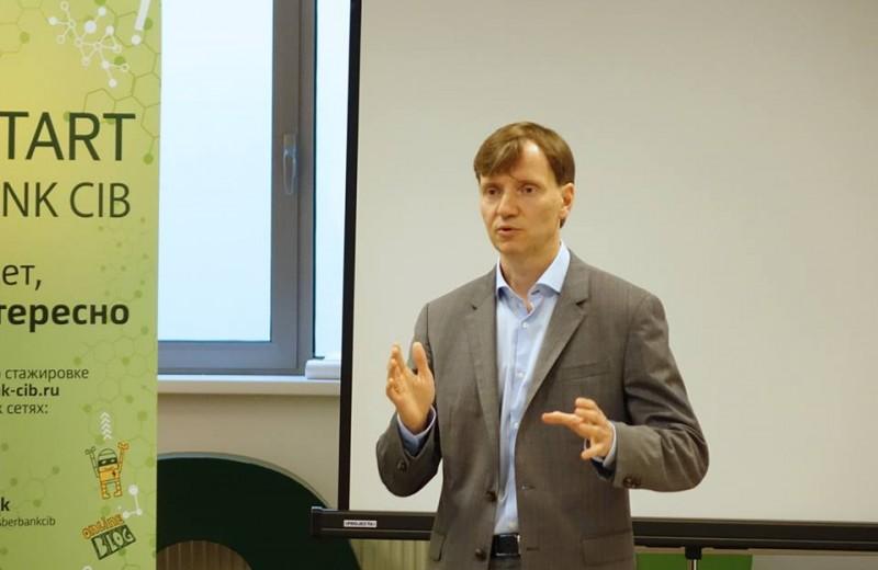 «Это интересная задача»: Александр Кудрин, ушедший из Сбербанка из-за отчета о Газпроме, о новой работе