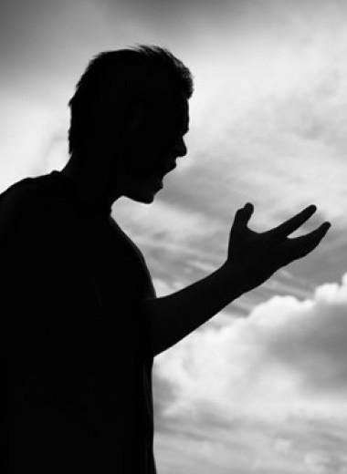 Почему измена причиняет нам такую боль