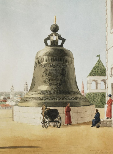 11 звонких фактов о Царь-колоколе