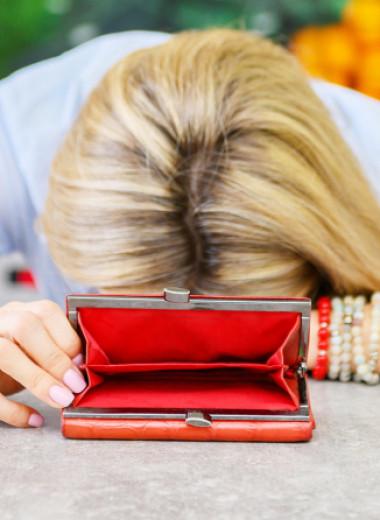 Не пакеты и не кофе навынос: 5 установок, незаметно опустошающих твой кошелек