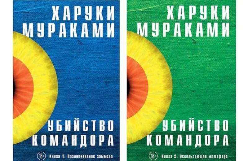 Что почитать в отпуске: книги, которые стоит взять с собой