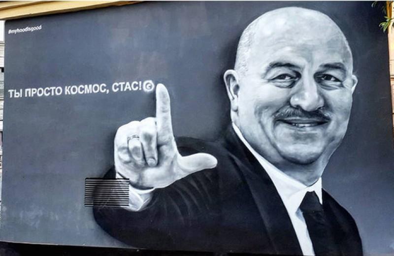 «Еще есть вопросы?»: История портрета Станислава Черчесова