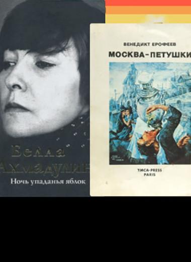 Книжная полка Юрия Роста