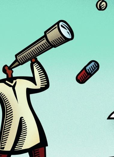 Как работает современная фармацевтика: объясняет специалист