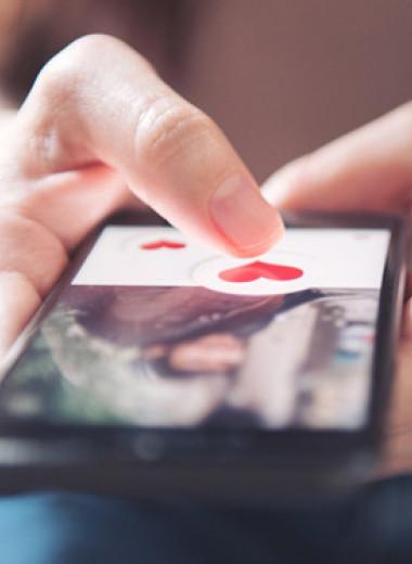5 советов, которые помогут не выгореть в приложениях для знакомств
