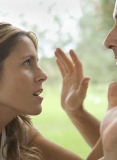 4 фразы, которые не стоит произносить даже в пылу ссоры