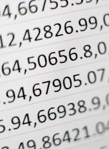 Как в Экселе протянуть формулу по строке или столбцу: 5 способов