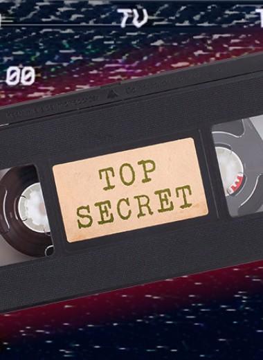 Секретные видеоролики, которые мы никогда не увидим (а они существуют)