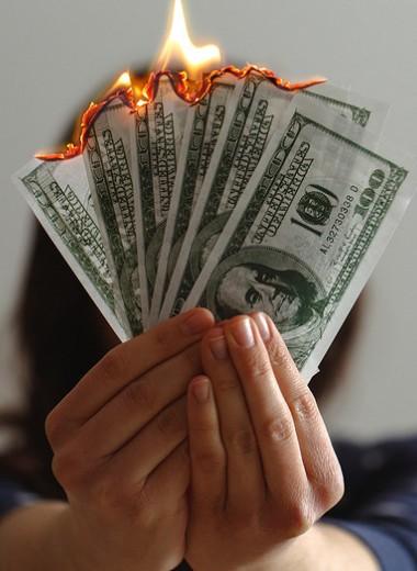 6 вредных финансовых привычек, которые портят тебе жизнь (и мешают разбогатеть)