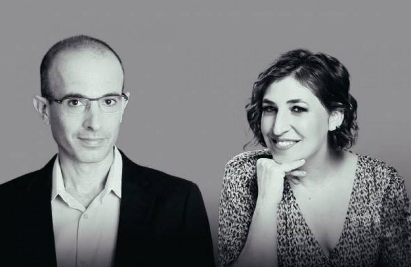 «Антивирус для мозга»: Маим Бялик и Юваль Ной Харари обсудили, как людям обезопаситься в эпоху информационной и биотехнологической революции