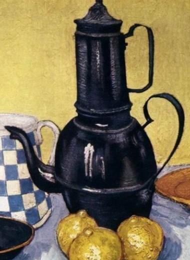 Когда в России начали пить кофе? Считался ли он аристократическим напитком?