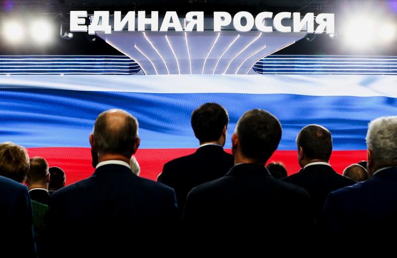 Десять заповедей «Единой России»