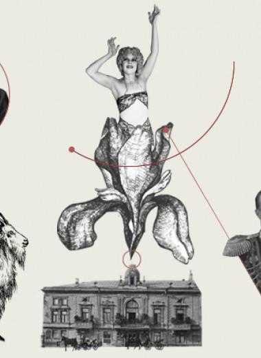 Проститутки, студенческие оргии и невинные дворянки. Каким был секс в царской России