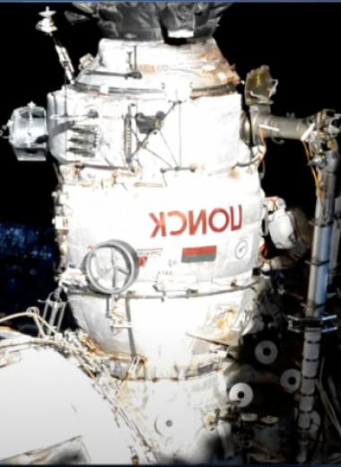 Как прошел выход российских космонавтов с МКС в открытый космос