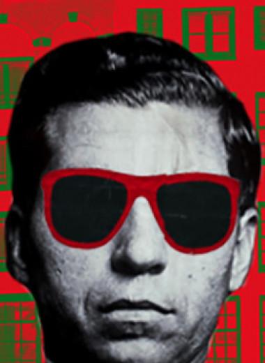 Михаил Гиголашвили: Кока. Новый роман лауреата премии «Большая книга»