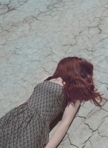 Анна Меликова: Инверсия, или Ор-Диких-Фей