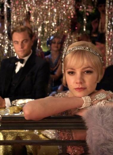 Хочешь сделать вечеринку на уровне? 9 правил от мировых звезд
