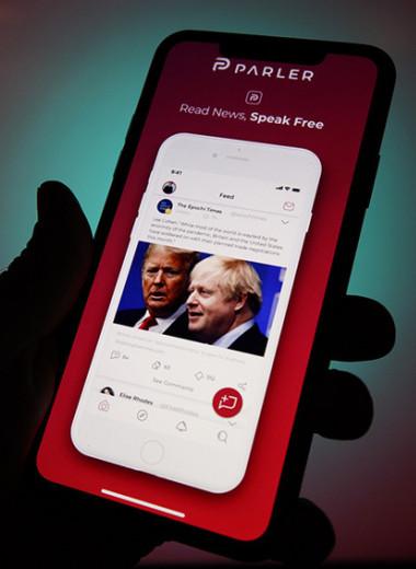 «Технокопы» против Трампа: как IT-компании стали крупными политическими игроками