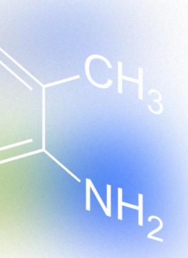 Бактерии расщепили мономер полиуретана