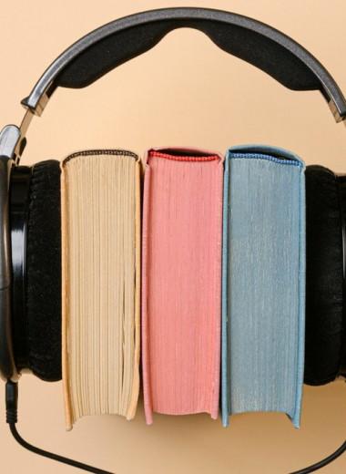 7 аудиокниг, основанных на важных исторических событиях
