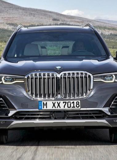 Больше, чем у X7: еще десять автомобилей с монументальными решетками радиатора