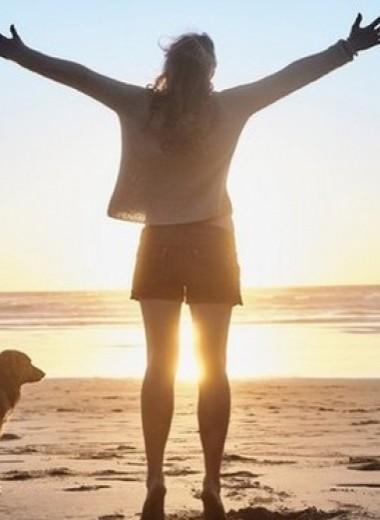 Ближе к счастью, дальше от стресса: 20 подсказок