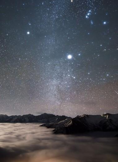 120 метеоров в час и другие астрономические события декабря
