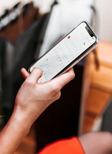 6 причин, по которым он не отвечает на твои сообщения