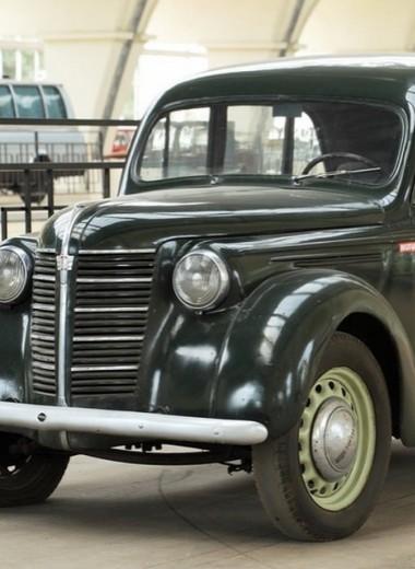 Народный автомобиль СССР: проект, убитый войной