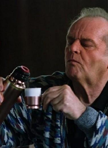 Что такое кофе без кофеина: вред и польза (а также как его получают)