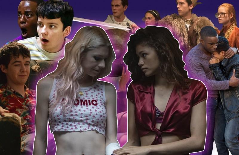 10 лучших сериалов про подростков