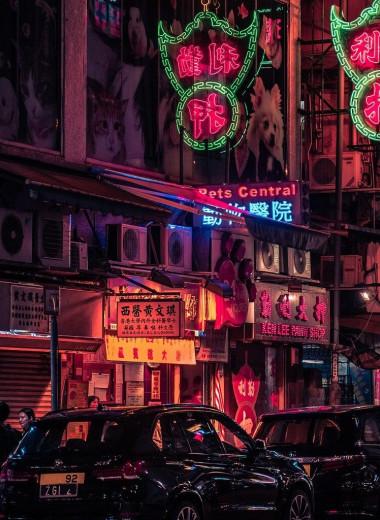 Чжунго, Хуася или Поднебесная: сколько имен у Китая и какое из них правильное