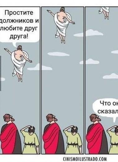Лучшие шутки об уголовных делах за мемы, лайки и репосты во «ВКонтакте»!